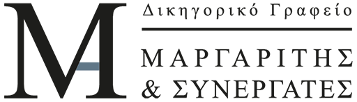 Margaritis Law